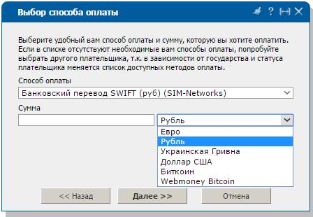 ru_pay
