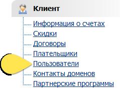 ts-user1