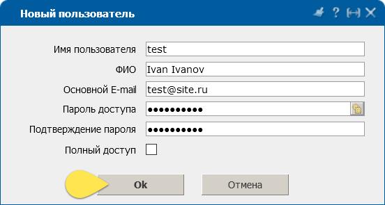 ts-user2