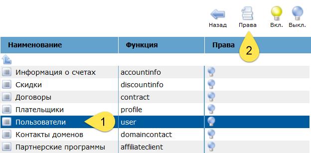 ts-user5