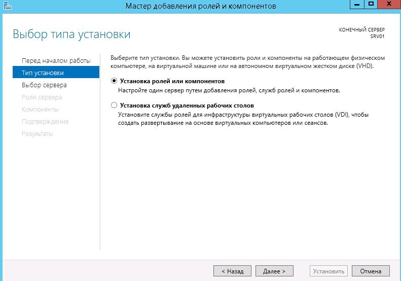 Настройка windows 2012 для хостинга полностью бесплатный хостинг сайтов
