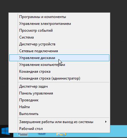 create-software-raid-in-windows-server-0