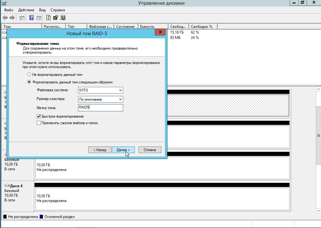 create-software-raid-in-windows-server-4