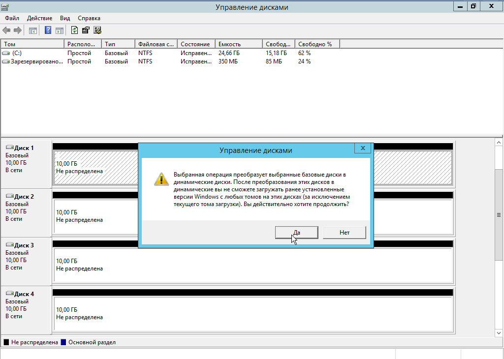 create-software-raid-in-windows-server-5