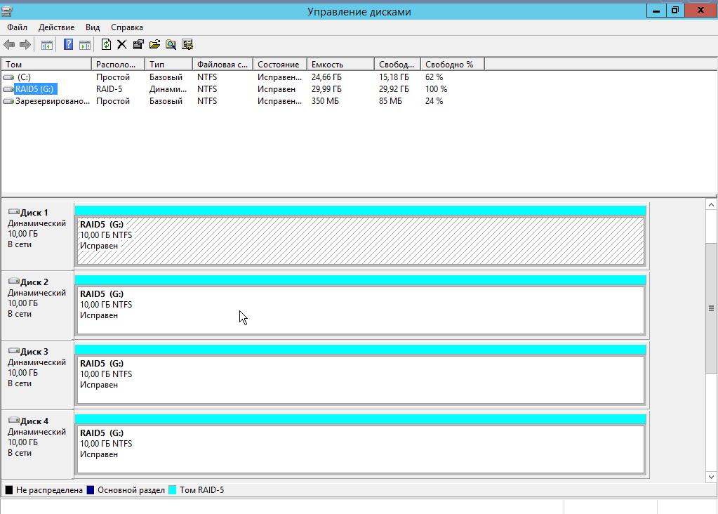 create-software-raid-in-windows-server-7