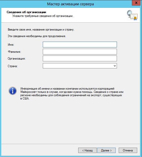 Определение сервера лицензирования, шаг 13