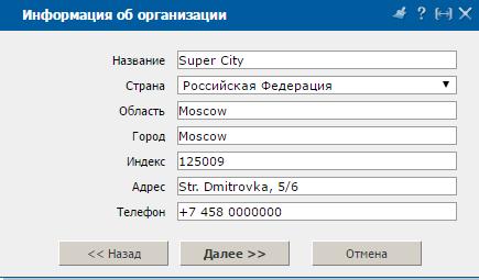 ssl-certificate-order-step-15