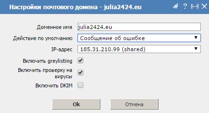 ssl-certificate-order-step-3