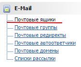 ssl-certificate-order-step-4