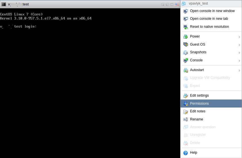 Console WEB-интерфейс