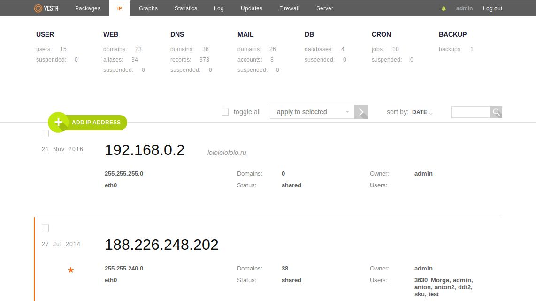 Панель хостинга cpanel ispmanager список хостингов бесплатно